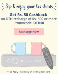 Dth recharge discount coupons paytm