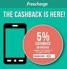 Recharge-min-rs50-get-5-cashback-Freecharge