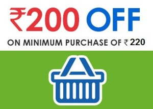 ebay Rs 200 off on Rs 220 coupon by giving a misscall