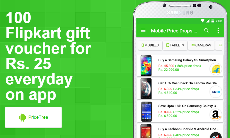Flipkart books discount coupons