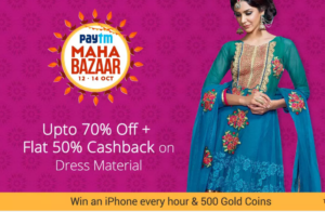 paytm-mahabazaar-sale-get-upto-70-off-extra-50-cashback-on-dress-materials