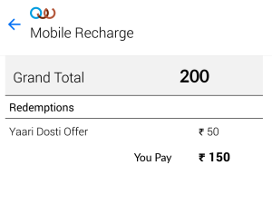 quikwallet 25% off on mobile recharges