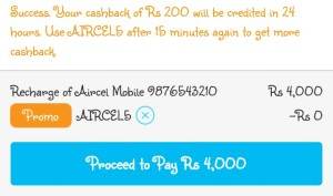 how to get a upc code for aircel