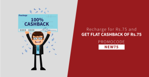freecharge Rs 75 cashback on Rs 75 new users