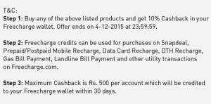 Snapdeal 10 cb on daily essentials