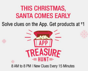 amazon app treasure hunt christmas special get products for Re 1