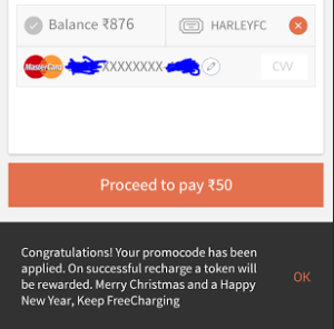 Airtel recharge coupon code freecharge bmw maker