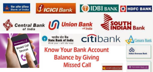 Bank Account Balance- How to Get your Bank Account balance with just a Missed call (All Banks)