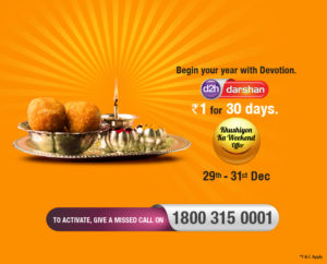 Videocon d2h- Get Darshan TV Channel
