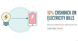 freecharge get 10 cashback on electricity bill payments