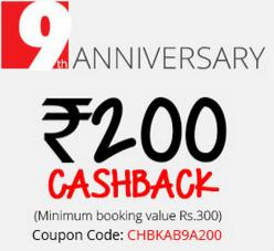 Abhibus- Get Flat Rs 200 Cashback on Minimum Bus Booking of Rs 300