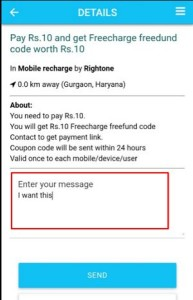 RightOne App- Get Rs 10 Freecharge Freefund code at just Rs