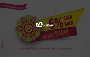 Mobikwik Rakhi Special: Get upto Rs 60 cashback on Recharge & Bill Payment