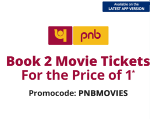 paytm thursday movie mania get 100 cashback on 2nd ticket with pnb