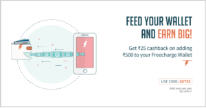 add money to freecharge wallet promo code expired freecharge get rs 25 cashback on adding rs 500 13547