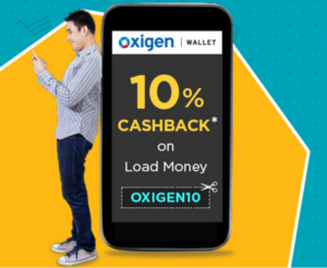 oxigen wallet get 10 cashback on loading money in wallet