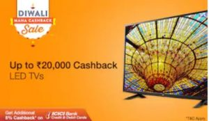 paytm diwali mahacashback sale get upto 20000 cashback on LED Tvs