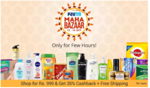 paytm-mahabazaar-sale-everyday-must-haves-35-cashback