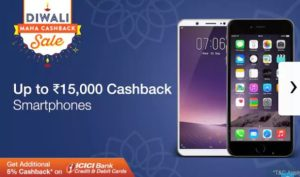paytmmall get upto Rs 15000 cashback on mobile phones diwali mahacashback sale