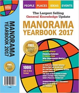 Amazon - Buy Manorama Yearbook 2017 Paperback at Rs 150 only