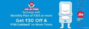 Paytm JIO Offer - Get Rs 30 Discount on Monthly Subscription pack of Rs 303 or More