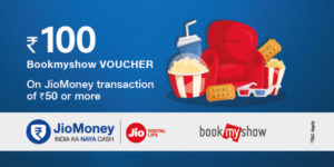 Jio Money- Get Rs 100 BookMyShow coupon on any transaction of Rs 50 or more through JioMoney