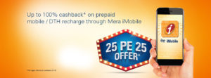 Mera iMobile ICICI- Get Rs 25 Cashback on Recharge of Rs 25 or more