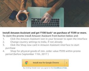 Amazon- Install Amazon Assistant and get Rs 100