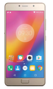 (Steal) Flipkart – Buy Lenovo P2 (Gold, 32 GB)  (3 GB RAM) at Rs.9,999