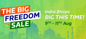 flipkart big freedom sale get upto 71 disounts 9th-11th august
