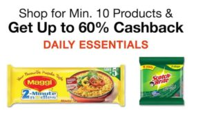 paytmmall diwali maha cashback sale get exciting cashback on grocery products