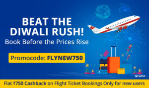 Paytm-750 Cashback on First Flight Ticket Bookings