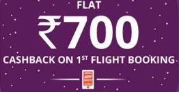 Ixigo - Get Flat Rs 700 Cashback on Ticket Booking of Domestic Flights