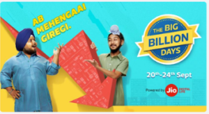 flipkart big billion days 2017 Jio best deals and loots at one place 20th september