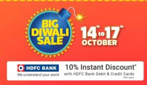 flipkart big diwali sale 14th to 17th october shubh bhi labh bhi best deals and offers