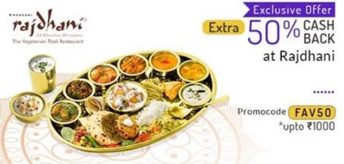 little app rajdhani thali offer
