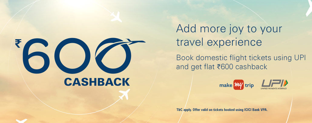 makemytrip icici offer