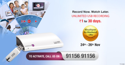 videocon d2h usb recording