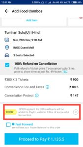 Paytm – Rs 300 Cashback on Booking of 3 Movie Tickets