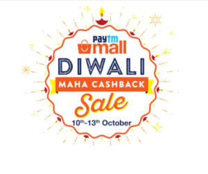 PaytmMall Diwali Maha Cashback Sale 2017 - Exciting Discounts & Cashbacks (10th - 13th October)