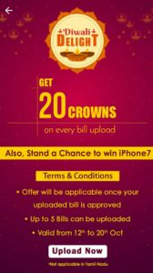 Get Flat 20 Crowns on Every Bill Uploading