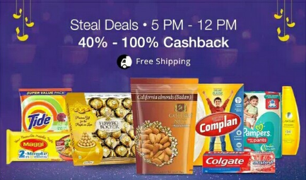 paytm flash sale