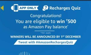 Amazon Congratulatory message win Rs 500 pay balance quiz answers added