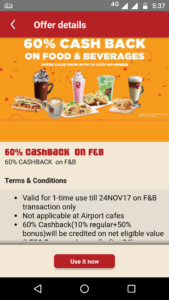 Cafe Coffee Day- Get upto 60% Cashback on Food and Beverages
