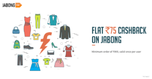 Jabong Freecharge Offer