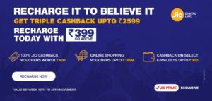 Jio Triple Cashback Offer - Get Cashback upto Rs 2599 Rs 400 Jio Vouchers 100% cashback Rs 400 Jio vouchers abof online shopping voucher Rs 1899 e wallet csahback Rs 300 Jio paytm freecharge