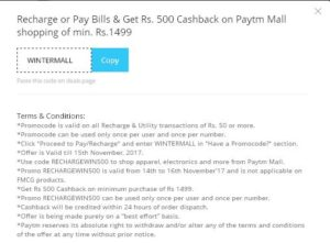 Paytmmall Rs 500 cashback coupon on recharge