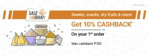PhonePe - Get 10% Cashback upto Rs 100 on payment at SaleBhai