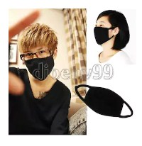 Black Winter Cotton Warm Anti-Dust Thick Mouth Muffle Respirator Face Gauze Mask