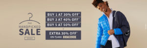 (Suggestions Added) AJIO LoOT- Buy 5 products and get 50% Off + Extra 30% Off + Rs 150 PayTM Cashback + Many Other Offers